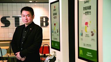 速食龍頭麥當勞以「服務體驗」為初衷 電子支付再下一城 ,「付款」向來是顧客最原始的需求 打造多元支付生態圈 提供消費者最佳服務 - 財訊雙週刊