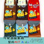 Amiss【C405-5】可愛直版止滑童襪*小怪手(3雙入)3~6歲