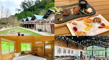 豪華露營全新升級!周杰倫、賈靜雯都造訪過的新竹「野漾莊園」園區特色、美食、設施一次看--上報