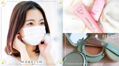 防疫也要顧打扮!日本超持妝商品5大攻略!讓妳戴口罩不用怕脫妝   愛醬推日本   妞新聞 niusnews