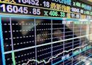 MSCI調整引爆外資賣超創新高 台股摜破萬六關卡