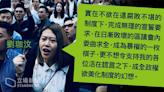 【區議員宣誓】黃大仙區議員劉珈汶退公民黨 擬宣誓前「最後一刻」辭職 向街坊港人致歉 | 立場報道 | 立場新聞