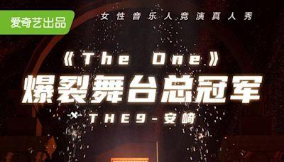 10.23圖:蔡徐坤,宋茜,任嘉倫,許凱,佟麗婭,TFBOYS,王一博