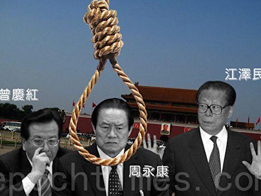 王友群:習近平九年反「政變」之路