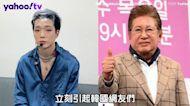 河正宇76歲父親又要當爸 韓網熱議跟Bobby小孩誰比較帥