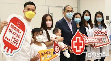 【世界捐血者日】孕婦患嚴重胎盤前置生BB需輸血 遇血庫量存量低籲市民捐血救人 - 香港經濟日報 - TOPick - 新聞 - 社會
