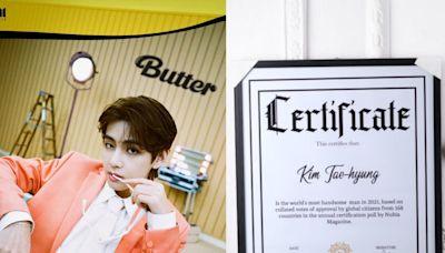 臉蛋太優越…BTS成員V榮獲「世界上最帥男人」證書 外媒秀「官方認證照」:正在送往南韓