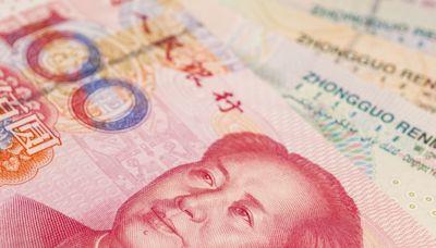 緬甸央行宣布允許持牌機構兌換人民幣