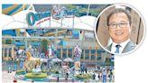 旅遊專員黃智祖借調海洋公園任CEO