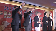 台塑集團獲利減4成 不景氣仍發5個月年終!