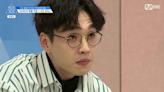 【有片】SG Wannabe的李碩薰是《Produce 101》第2季的導師大家記得嗎?演繹《我呀我》將Wink&咬唇完美複製!