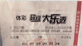 商人12元機選攬大樂透699萬 購彩純粹為開心-票