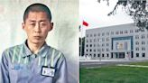 破壞電網 吉林朝鮮籍重犯成功越獄
