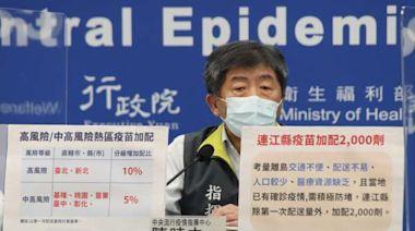 中央疫苗「寄放」各縣市引討論 指揮中心:提醒地方衛生局要優先幫中央防疫官員接種