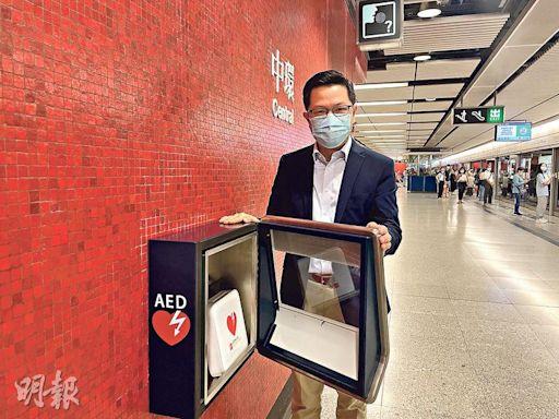 港鐵全線裝300部AED 供乘客取用施救 - 20210623 - 港聞