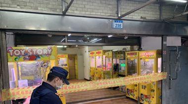 桃市升級到「準三級」夾娃娃機店全面暫停營業 | 蕃新聞