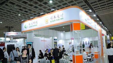 鴻海投資碩禾近10億元成第二大股東 攜手開發電動車電池材料 | 蘋果新聞網 | 蘋果日報