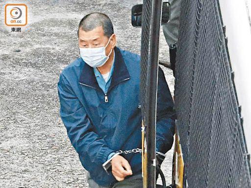黎智英被判刑第63日 妻女愁眉探監 - 東方日報