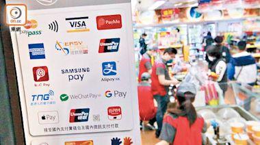 5000元電子消費券料公布6平台 傳八達通PayMe微信支付寶入圍 - 東方日報