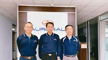 旭宏粉末冶金 全球一、二線燃料車與電動車廠訂單滿手