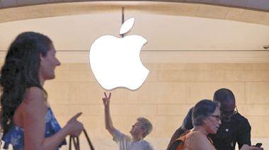 iPad Pro交貨或延至7月 - 東方日報