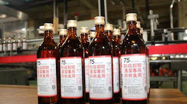 為何75%防疫酒精沒標示保存期限?台酒解答
