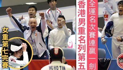 【陝西全運】男重名次賽險勝兩場排第五 女重第七名完賽
