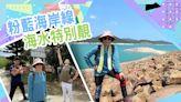 74歲汪明荃萬宜水庫1日遊 行足3個鐘唔使抖