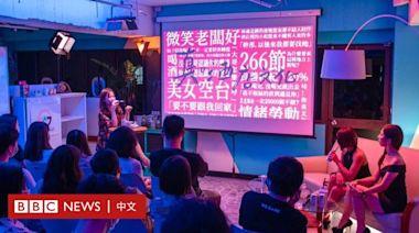 在病毒及社會歧視下掙扎的台灣性工作者