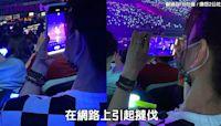 蔡依林演唱會驚見歌迷偷拍 大膽拍整首旁邊的人全傻了