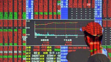 台股站上17500點 外資回補239億元 三大法人買超265.41億元 | Anue鉅亨 - 台股盤勢