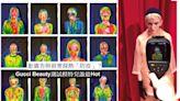 另類探熱防疫?紅外線測試Gucci Beauty廣告模「熱度」