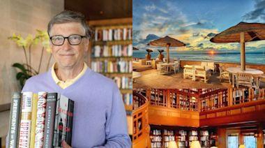 每年納稅100萬美金!比爾蓋茲35億豪宅曝光:59坪圖書館、家庭劇院、無敵海景盡收眼底