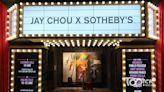 【周杰倫X蘇富比】周杰倫親自設計拍賣預覽 逾50件藝術品及《不能說的秘密》古董鋼琴曝光 - 香港經濟日報 - TOPick - 新聞 - 社會