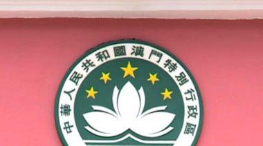 澳門午夜起收緊入境前14天到過台灣人士的檢疫 - RTHK