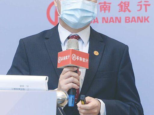 華南銀行信託部經理黃守良:有溫度信託 做隱形後盾 - A5 焦點話題 - 20211020 - 工商時報