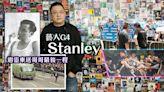 專訪丨藝人保安Stanley揭37年工作秘辛 追靈車護送張國榮最後一程盡情義 | 蘋果日報