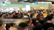 宛如喪屍! 陸果粉瘋搶iPhone 13 萬人擠商場畫面曝光
