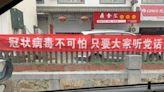 台灣哪些「舔共人」最扯防疫後腿? 馮光遠:八大排行榜登場