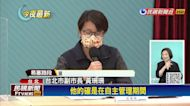 王力宏自主管理違規參加聚會 北市府開罰