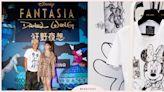 Disney FANTASIA 聯名之作!Daniel Wong 最狂印花遇上經典 Mickey 推出生活精品系列!《狂野夜想 Fantasia》與您一起航向夢想無限的夜想世界   品牌新聞   妞新聞 niusnews