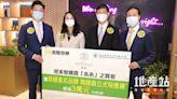 尖沙咀本木現樓推售短期加價1%至2% 地產代理送6000元吸塵機 - 香港經濟日報 - 地產站 - 新盤消息 - 新盤新聞