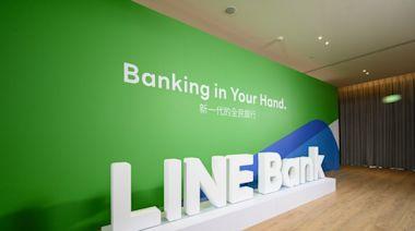 LINE Bank開業兩月、開戶數超車對手2.6倍,樂天能靠紓困服務急起直追嗎?|數位時代 BusinessNext