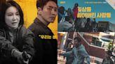 李浚赫&金玉彬主演《他人即地獄》編劇OCN驚悚新作《黑洞》亮點公開