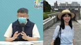 台北市違規索取疫苗報告出爐 這個美女立委「一直要」