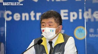 台灣新冠疫情擴散 新增7宗本土確診5宗疑涉遊藝場群組感染 | 兩岸
