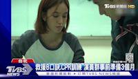 演活消防員無奈!「火神的眼淚」凸顯「台灣鯛」問題多
