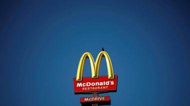 麥當勞Q2收益看好! 料美國銷售額增長可達24% - 自由財經