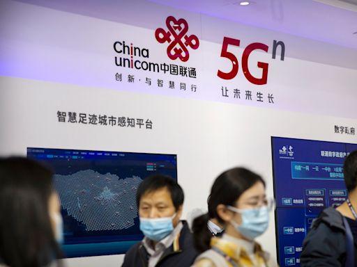 中聯通推本地5G Plan 入場價較csl.及3香港低   蘋果日報