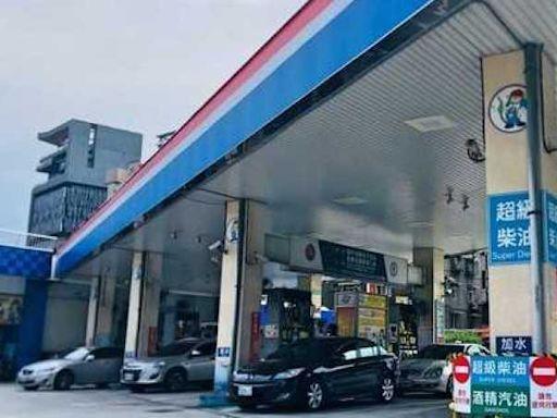 要加油的緩緩! 中油宣布明起油價下調0.2元